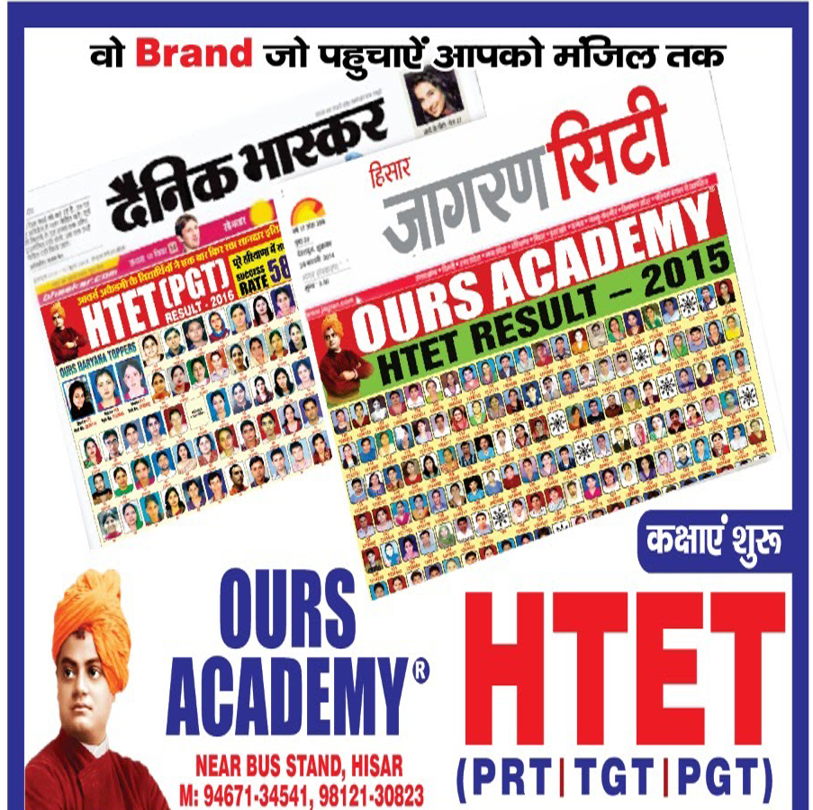 HTET Classes Start at Ours Academy